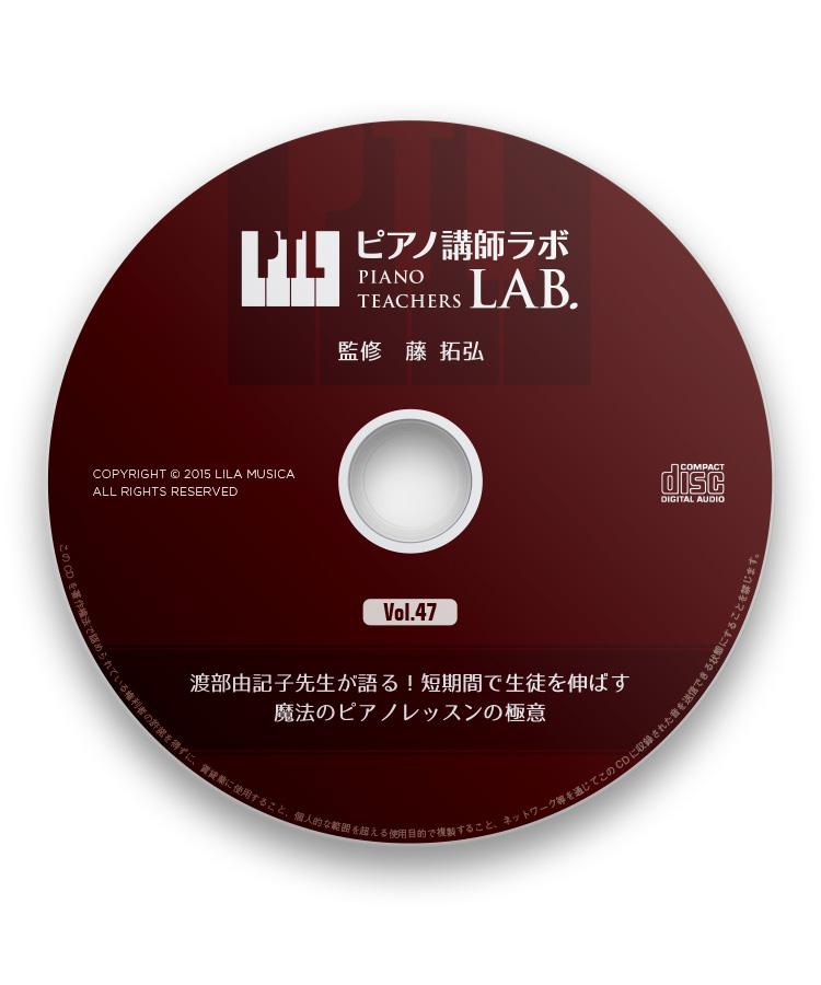 3material_cd